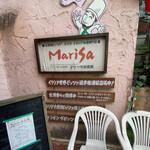 マリーザ浜名湖 - イタリア世界ピッツァ選手権連続出場中の文字が。 期待が膨らみます。