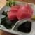 立ち呑みの さのや - 料理写真:本まぐろ赤身お造り 480円 (2019.12)