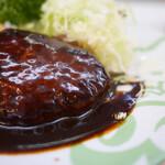 ヨシカミ - ハンバーグステーキ