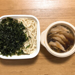 とと - つけ麺(醤油)