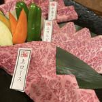 焼肉千盛 - 料理写真: