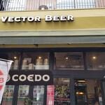 VECTOR BEER - 入り口