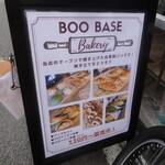 ブー ベース ワセダ - 自家製パン