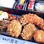 六覺燈 - 皇帝海老、海老カツ、松阪ポークのヘレカツ、のMIXカツ膳。