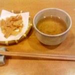 花そば・料理 ゆう - そばのおかき&そば茶