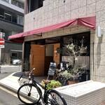 キッチン櫻庭 - 外観写真:
