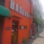 バサノバ -