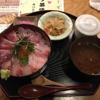 海鮮処 まる貝-
