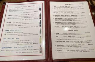 トプカプ - グラスでもお楽しみいただけるトルコワインがたくさんございます。