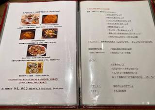 トプカプ - 月替わりの家庭料理2品と、トプカプの看板メニューである「メゼ」と「ケバブ」をお楽しみいただける、トプカプおすすめコース。