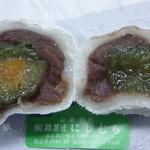 梅菓匠 にしむら - 梅大福 税込210円