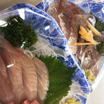 田子の浦港 漁協食堂 -