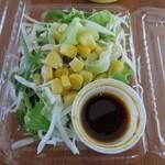 ラズィーズ - サラダ