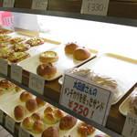 フランドール - 菓子パン類105円!