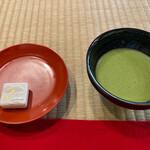 金閣寺不動釜茶所 - お抹茶 500円。