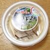 星長豆腐店 - 料理写真:おぼろプリン(カラメル)