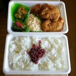 ジュンブレンドキッチン - 料理写真:チキン南蛮弁当。