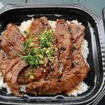 焼肉 清香園 - 牛カルビ