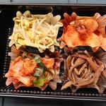 焼肉 清香園 - キムチ、ナルムなど4種類