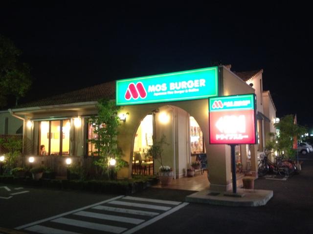 モスバーガー フレスポ高松店
