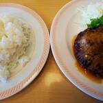 ジョイフル - 料理写真: