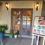 郷のパン工房 GLANz Mut そばの実カフェ - お店入り口