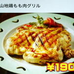 ビストロ・ボルドー - 7大山地鶏のロースト
