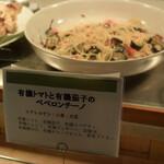 オーガニック レストラン 広場 - トマトと茄子のペペロンチーノ