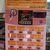 カレーのやぶや - その他写真:カレーのやぶやゴーゴーカレー(名古屋市)食彩品館.jp撮影
