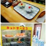 稲倉山荘 - 味付けはセルフで/保温機