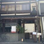 Kyoutoshijoukuwon -
