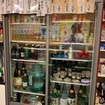 越前屋田中酒店 -