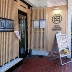 Shokudounikuzaemon - 肉左衛門さん外観、阪急西院駅から5分ほど、お隣はスパイシーカレーの系列店