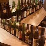 ぐるりや - 日本酒豊富!