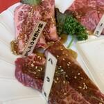 湖南亭 - 上タン、特上和牛カイノミ、ハラミ、上ロース、上カルビの5種盛り3,700円