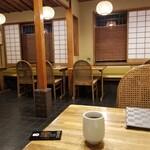 Tonkatsuyutaka - 店内光景。
