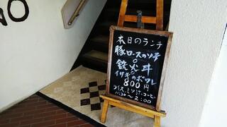 レストラン 蔵王 - 2階へ上がる階段