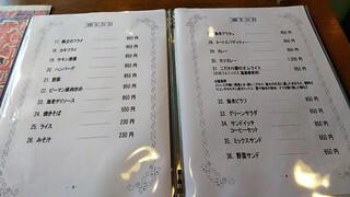 レストラン 蔵王 - 割と良い値段のメニュー・2