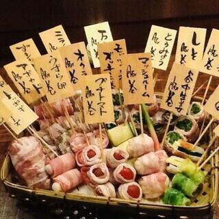 【旬野菜×豚肉!】名物博多やさい巻き串