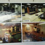 レストラン 蔵王 - 2~3階がレストランスペースです。