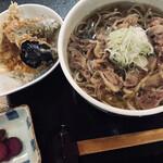 山形一寸亭 - 平日限定ランチ 冷たい肉そばと天丼セット(995円)