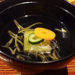旬菜 甘の井 - 碗物