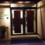 旬菜 甘の井 - これがマンションの入り口。