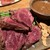 MEAT 肉男 MAN - ハラミステーキ