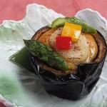 なか安 - 米茄子バター味噌掛け 帆立・アスパラ・パプリカ添え
