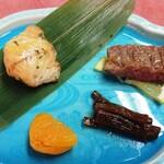 なか安 - 鱸たで焼き 笹の葉包み 和牛塩焼き