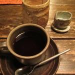 寿限無 - 食後のコーヒーですが、器が味わい深いです。