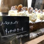 カンノン コーヒー 本山 -