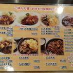 大阪トンテキ 大阪駅前第2ビル店 - 写真で飯が食えそう