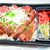 YAKINIKU BISTRO 石鎚 - 料理写真:石鎚ステーキ重 1000円(税込)【2020年5月】